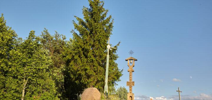 Piliakiemių kryžių kalnelis