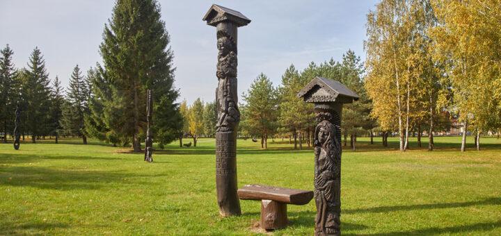 Liongino Šepkos vardo parkas