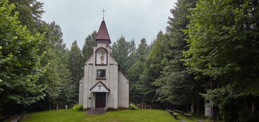 Agailių kryžių kalnelis