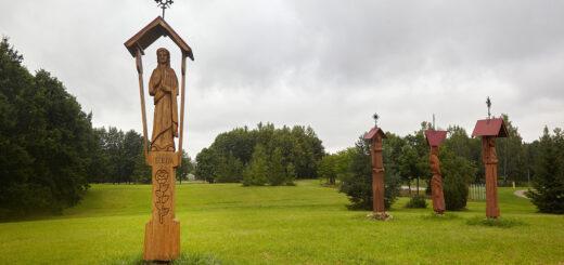 Stogastulpiai Smegduobių parke
