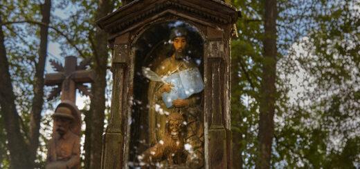 Kryžius Petro Vileišio atminimui kapinėse