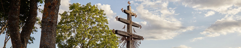 Kryždirbystės keliai Lietuvoje